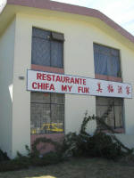 I'm told this Chinese restaurant is rather good.